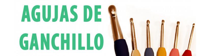Comprar agujas de ganchillo online a buen precio